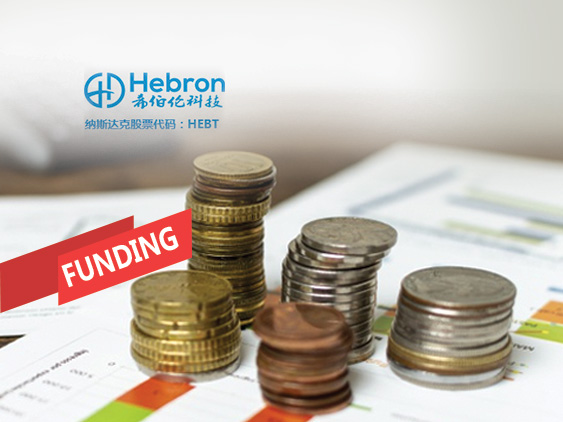 Hebron Announces $6.5 Million Private Placement